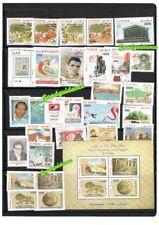2017- Tunisie- Année complète- 29 timbres et 1 bloc non perforé - MNH**