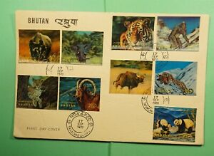 DR WHO 1970 BHUTAN FDC ANIMAL IMPERF HOLOGRAM COMBO  Lf94641