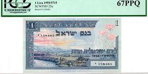 1955 Israel 1 Lira P25a PCGS 67 PPQ Superb Gem New