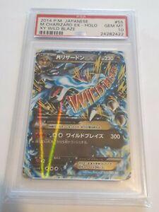 Pokemon Japanese 1st Edition error XY Wild Blaze HOLO M Charizard EX 55 PSA10