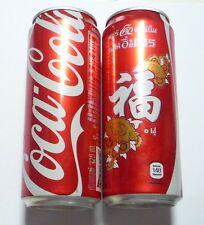 COCA COLA Coke Can THAILAND 325ml CHINESE NEW YEAR 2015 Tall Red Asia Collect