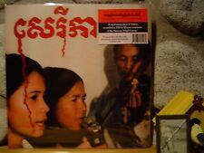 BANTEAY AMPIL BAND Cambodian Liberation Songs LP/1983 Cambodia/Cambodian Rocks