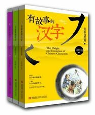 Chinese character book with pinyin :the origin evolution of Chinese characters
