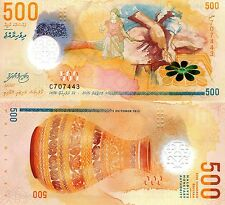 MALDIVES 500 Rufiyaa Banknote World Money Currency BILL Asia Note 2015 Vase