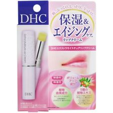 JAPAN DHC EXTRA MOISTURE LIP CREAM LIPS CARE(1.5g)