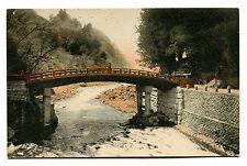 Vintage Postcard SHIN-KYO SACRED BRIDGE Nikko Japan NYK LINE SS SHINYO MARU ship