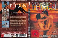 Griechische Feigen - 1977 - DVD - Film - DVD von 2012 - Neuwertig !