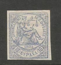 Sellos sueltos de España posteriores a 1872 (peseta) nuevo con charnela