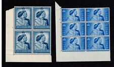 STAMPS 1948 SILVER WEDDING SET CYL  BLOCKS OF FOUR MNH SUPERB SG 493 - 494 *