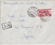 ITALIA1965 115L RESISTENZA ISOLATO SU LETTERA RACCOMANDATA CON RICEVUTA DI RITOR