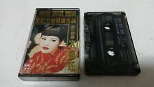 LOONG PIAO PIAO  龍飄飄 - NEW YEAR SONG (MALAYSIA CASSETTE 馬來西亞版)