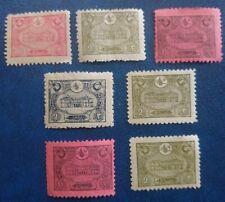 OTTOMAN EMPIRE 1913 WW1 UNUSED 7 STAMPS MH General Post Office Constantinople