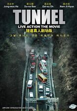 The Tunnel (2016 Film) ~ DVD ~ English Subtitle ~ Korean Movie ~ Region Free