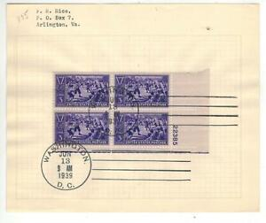 FR RICE DIARIES RARE 855 BASEBALL PLATE BLOCK #22385 Signed By Rice 6/13 DC FDC