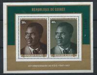 Guinée Bloc N°38** (MNH) 1977 - Anniversaire de P.D.G.