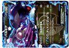POKEMON JAPANESE HOLO N° 054/076 PALKIA EX MEGALO CANNON 1ed 180 HP DMG ....