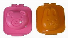 Japanese Bear & Bunny Egg Mold for Lunch Bento Box 1288 S-1976