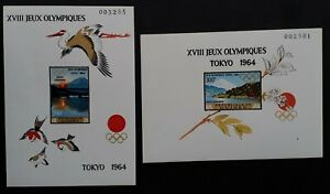 1964 Guinea pair of Tokyo Olympic Games Numbered Souvenir Sheets MUH