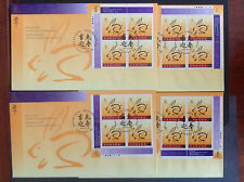 CANADA 1999 LUNAR YEAR OF THE RABBIT CORNER BLOCK OF 4 STAMPS ON 4 FDC