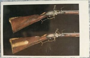 Postcard USSR 1988 Hunting set Fitting and rifle Ancient weapon