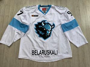 KHL Dinamo Dynamo Minsk Belarus Game Worn Hockey Jersey Lutch LOA #97 BUINITSKY