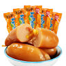Shuanghui(双汇)Corn Hot Dog 40g/Pieces Ready To Eat Chinese Snacks