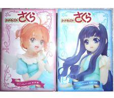 Cardcaptors SAKURA CCS SP figure Set of 2 Sakura & Madison Tomoyo NEW