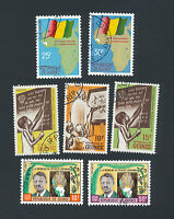 Guinea stamps - stamp lot of 7 - (lot 117)