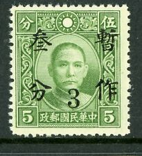 China 1940 East Szechwan 3¢/5¢ GREEN 2nd Setting (7mm) Sc 444f3 W983  ⭐⭐⭐⭐