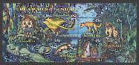 1997 Creatures of the Night (MUH) - Mini sheet