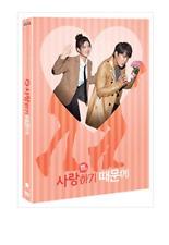 "KOREAN MOVIE "" Because I Love you"" DVD/ENG SUB/REGION 3/ KOREAN FILM"