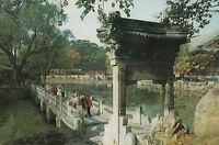 BF18882 garden of harmonious interests in the summer pa  china  front/back image