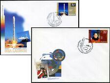 Ukraina-2007 Ukrainian space program. Astronauts. 2  FDC