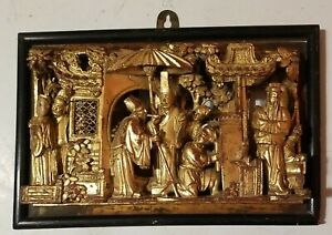 China Antique Chinese Gilt Carved Wood Panel with Figures 19th Century