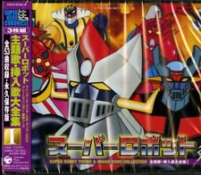 SUPER HERO CHRONICLE - SUPER ROBOT SHUDAIKA SONYUKA DAIZENSHU 1-JAPAN 3 CD K81