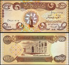 OMAN 1 RIAL 2015 P-48 COMMEMORATIVE 45th NATIONAL DAY LOT X5 UNC NOTES *//*