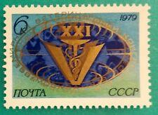 Russia (URSS) -1979 errore-doppia stampa mnhog SC#4869 CONGRESSO R#003342