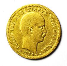 Pièces de monnaie antiques grecs