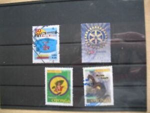 ECUADOR 3 USED SERIES YEAR 2001