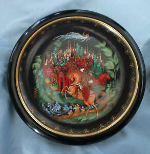 Russian Plate with mount + 1 Russian Plate