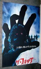 THE FOG rare original 1980 Japanese movie poster JOHN CARPENTER/JAMIE LEE CURTIS