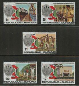 Ship Dance Flag 5 mnh stamps 1977 Burundi #538-42 Independence 15th anniversary