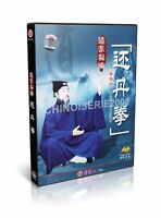 Chinese Qigong series - Taoist kungfu secret Huan Dan Quan by Li Fajun 2DVDs