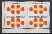 CANADA #541p 15¢ Radio Canada International Tagged LL Corner Block MNH