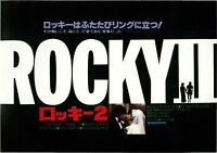 Rocky 2 Japanese Chirashi Mini Ad-Flyer Poster 1979