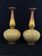 More details for royal doulton pair of slater vases art nouveau - 1 vase damaged