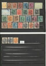 Briefmarkenlot Venezuela   O / (X)     siehe Scan  / Lot 5410  1 Bild
