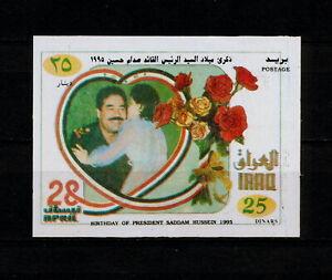 ✔️ (YYBF 415) Iraq 1995 MNH Mich Block 70 Scott 1493 Saddam Hussein Child Flower