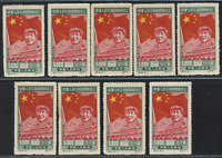 China  Stamp  1950 National Day Imprint Use in Northeast 2nd Prt 9 Stamps