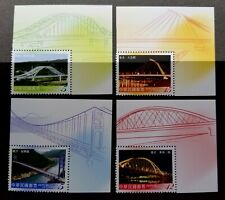 Bridges Of Taiwan Taiwan 2007 Building Architecture Tourist (stamp margin) MNH
